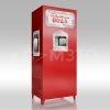 Автомат газированной воды АГВ-200-2Б
